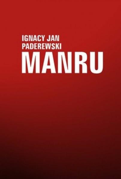 Манру