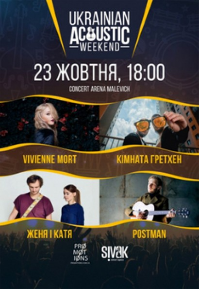 Ukrainian Acoustic Weekend