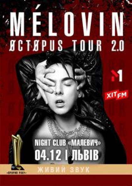 MELOVIN (Львів)