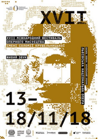 Відкриття XVII Міжнародного оперного фестивалю імені Соломії Крушельницької «Мадам Баттерфляй»