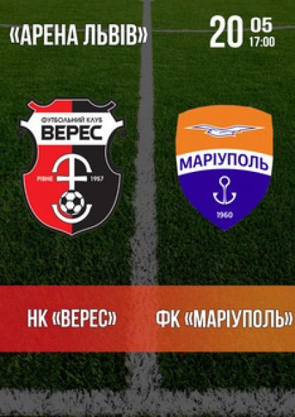 НК «Верес» — ФК «Маріуполь»