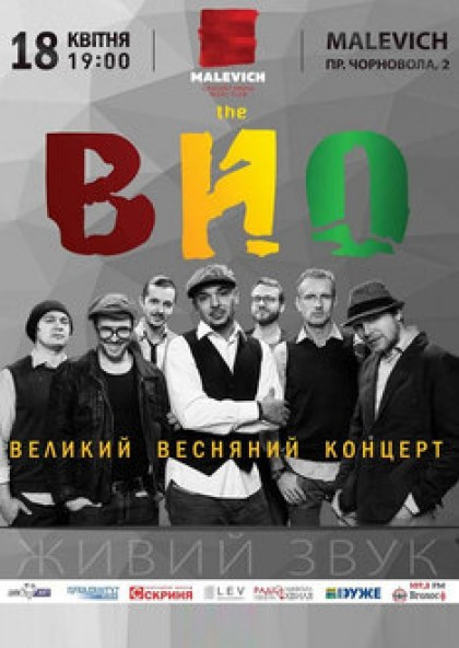 THE ВЙО