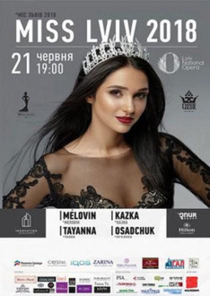 Miss lviv 2018
