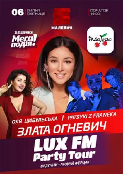 LUX FM Party Tour - Львів