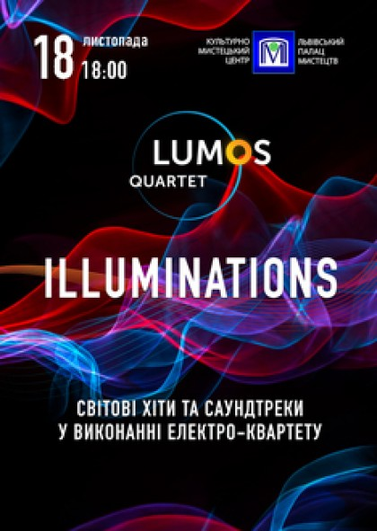 LUMOS quartet Illuminations
